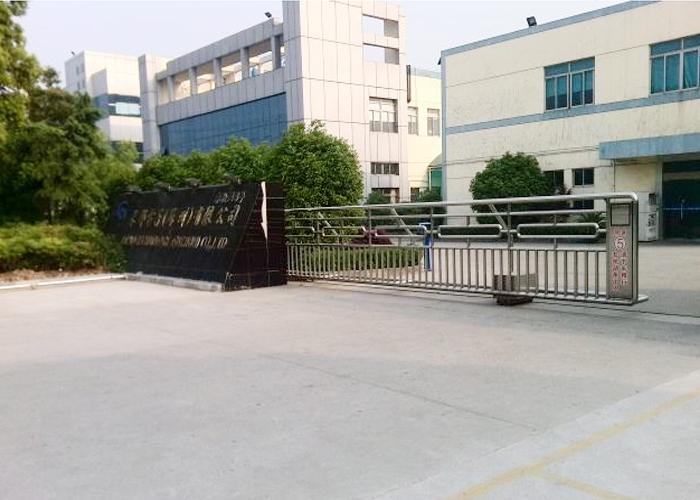 禾邦電子(蘇州)有限公司